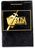 The Legend of Zelda: Ocarina of Time (Manual)
