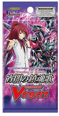 Cardfight Vanguard Extra Set 11: Requiem at Dusk Booster