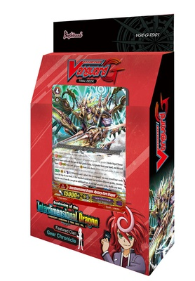 Cardfight Vanguard G Trial Deck 1: Awakening of the Interdimensional Dragon