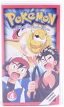 Pokémon 4 Matkalla Pokémon-liigaan VHS