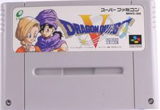 Dragon Quest V (Super Famicom) - SNES