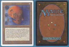 Illusionary Mask (113) - Unlimited (2nd) Edition