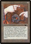 Amulet of Kroog - Antiquities