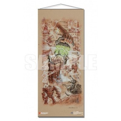 Ultra Pro Wall Scroll, Magic the Gathering: The Antiquities War Saga