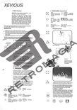 Xevious (rental manual)