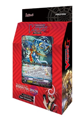 Cardfight Vanguard G Trial Deck Vol. 6: Rallying Call of the Interspectral Dragon