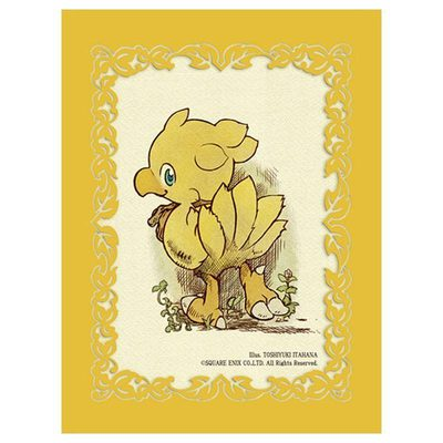 Final Fantasy TCG Sleeves Chocobo (60 pcs)
