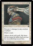 Bandage - Stronghold