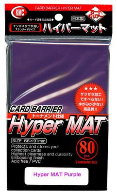 KMC Sleeves Hyper Matte Purple (80pcs)