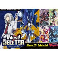 Cardfight!! Vanguard V Vilest! Deletor Booster