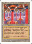 Urza's Power Plant - 5th Edition