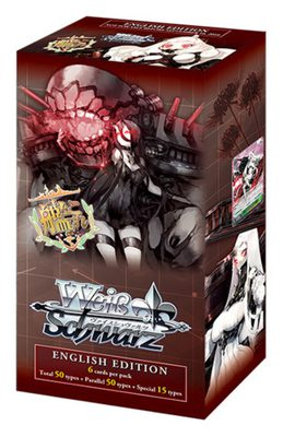 Weiss Schwarz Extra Set: KanColle Fleet in the Deep Sea, Sighted! Booster Display Box