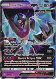 Dawn Wings Necrozma GX 63/156 - Sun & Moon Ultra Prism