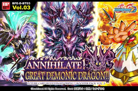 Triple D Booster Pack Vol. 3: Annihilate! Great Demonic Dragon!! Booster Display Box