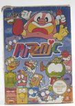 Puzznic - NES