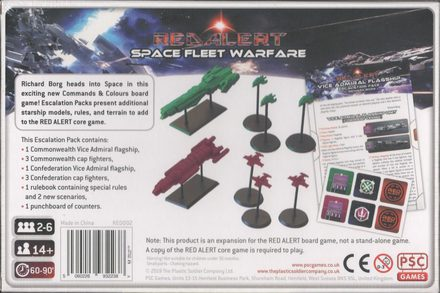 Red Alert: Space Fleet Warfare - Vice Admiral Flagship Escalation Pack