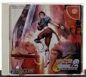 Capcom VS. SNK 2 Millenium Fighting 2001 (NTSC-Japan) - Dreamcast
