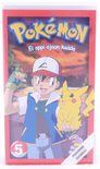 Pokémon 5 Ei oppi ojaan kaada VHS