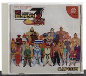 Street Fighter Zero 3 (NTSC-Japan) - Dreamcast
