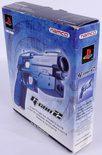 Namco G-Con 2 Light Gun