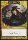 Dragon TOKEN 1/1 - Alara Reborn