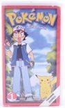 Pokémon 1 Minä valitsen sinut! VHS