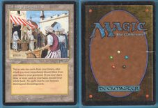 Bazaar of Baghdad (170) - Arabian Nights