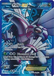 Palkia EX Full Art 100/101