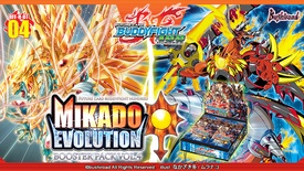 Future Card Buddyfight H Booster Set 4: Mikado Evolution