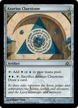 Azorius Cluestone - Dragon's Maze