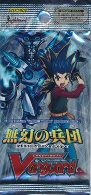 Cardfight Vanguard Extra Set 4: Infinite Phantom Legion Extra Booster