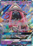 Tapu Lele GX 60/145 - Sun & Moon Guardians Rising