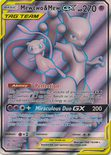 Mewtwo & Mew GX Full Art 222/236 - Sun & Moon Unified Minds