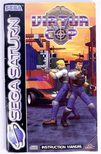 Virtua Cop (Manual)