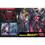 Cardfight Vanguard V Extra Booster Vol. 12: Team Dragon's Vanity! Booster Display Box