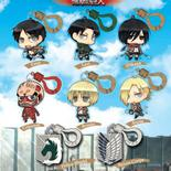 Attack on Titan Keychain Figure Blind Pack