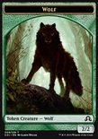 Wolf TOKEN 2/2 - Shadows over Innistrad