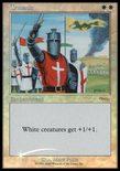 Crusade - JSS Promot