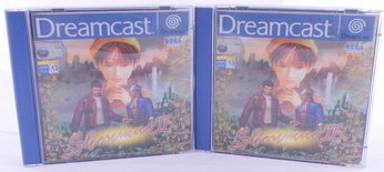 Shenmue II - Dreamcast