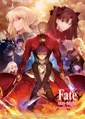 Weiss Schwarz: Fate/stay night [Unlimited Blade Works] Vol.Ⅱ Booster