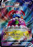 Alcremie VMAX 023/073 - Champion's Path