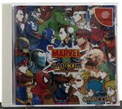 Marvel VS. Capcom: Clash of Super Heroes (NTSC-Japan) - Dreamcast
