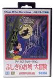 Castle Of Illusion Starring Mickey Mouse (JAP)