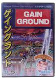 Gain Ground (JAP)
