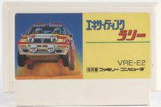 Exciting Rally: World Rally Championship (Famicom) - NES