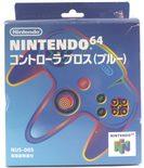 Nintendo 64 Controller (N64 Blue)