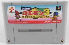 Ganbare Goemon 3 - Mystical Ninja (Super Famicom) - SNES