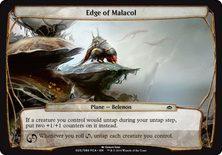 Edge of Malacol - Planechase Anthology