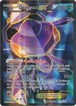 Genesect EX Full Art 120/124 - X&Y Fates Collide