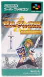 The Legend of Zelda A Link to the Past (Super Famicom)
